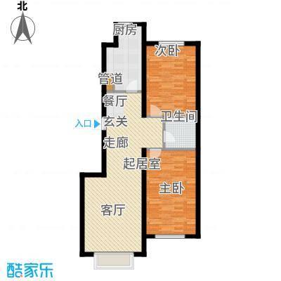 群星国际新城112.18㎡户型图户型2室2厅1卫