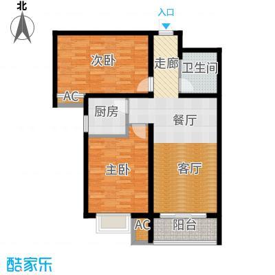 紫金蓝湾88.35㎡a2户型 两室两厅一卫户型