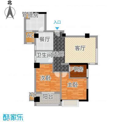 永鸿御景湾60号楼03/04单元 97平米 三房两厅一卫一阳台户型3室2厅1卫