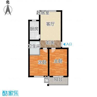鑫河湾93.56㎡两室一厅一卫户型2室1厅1卫