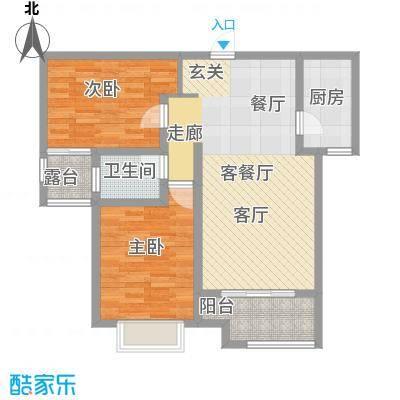鹿城一号91.39㎡B户型2室2厅1卫