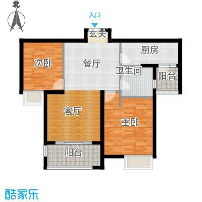 金信融城89.00㎡C户型两室两厅一厨一卫户型2室2厅1卫