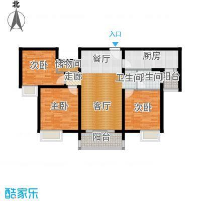 金信融城115.00㎡F户型三室两厅一厨一卫户型3室2厅1卫