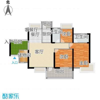 丽景湾上143.00㎡A2户型143平米三房两厅两卫户型3室2厅2卫