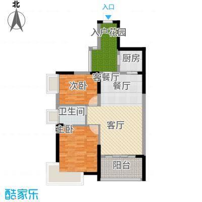 丽景湾上93.00㎡A1户型93平米两房两厅一卫户型2室2厅1卫