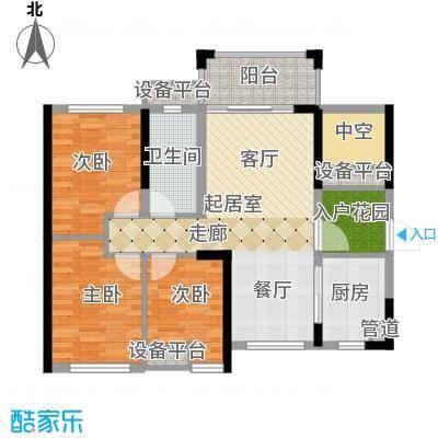万科金色家园87.00㎡B户型3室2厅1卫
