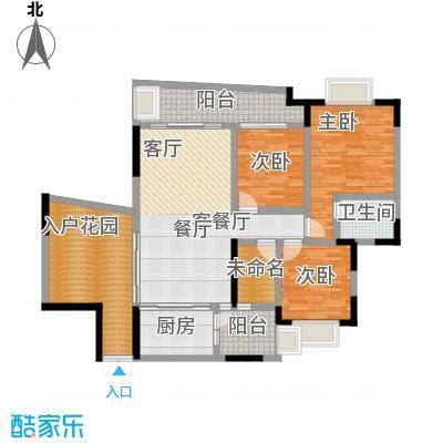 正和中州120.00㎡15栋01单元户型3室2厅2卫