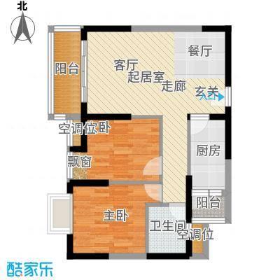 太东高地73.59㎡2678栋B2户型二房二厅一卫73.59户型2室2厅1卫