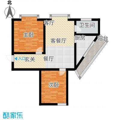 金花园90.00㎡两室一厅一卫户型