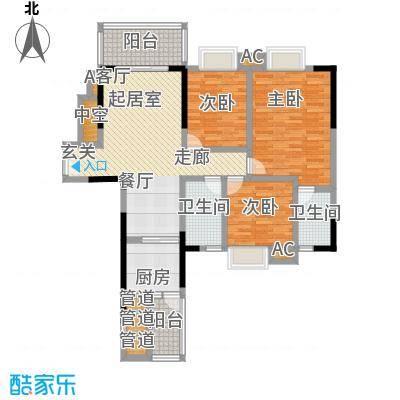 大信溢彩年华116.67㎡1栋02单位户型图户型3室2厅2卫