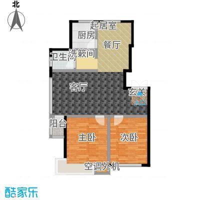 河海丽湾98.42㎡户型图户型2室2厅1卫