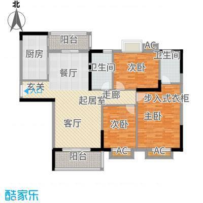 大信时尚家园128.81㎡10栋03户型3室2厅2卫