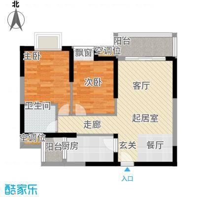 太东高地73.59㎡2.6.7.8栋B2户型二房二厅一卫户型2室2厅1卫