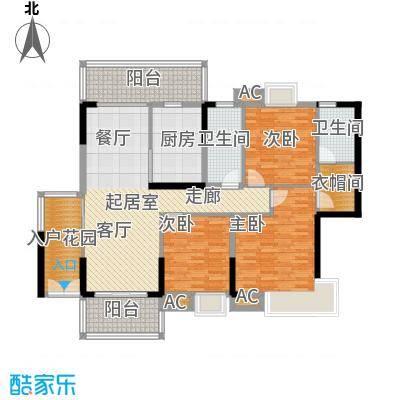 大信时尚家园133.56㎡13栋03户型3室2厅2卫