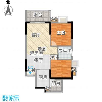 大信时尚家园78.11㎡B户型:1、3栋03单元和2、4栋02单元 二房二厅一卫户型2室2厅1卫