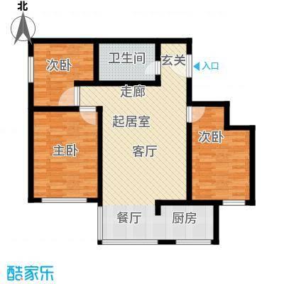 融亿海盈城市花园83.52㎡三室两厅一卫 83.52平方米户型3室2厅1卫