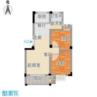兴业金海花园73.00㎡D户型2室2厅1卫