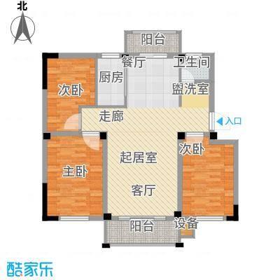 兴业金海花园97.00㎡C户型3室2厅1卫