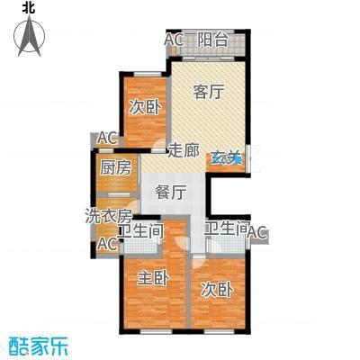 湘银纳帕溪谷132.56㎡三室二厅二卫户型3室2厅2卫
