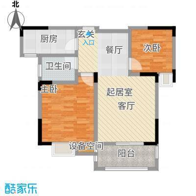 益阳山水华庭室内功能分区分明有限的面积功能的最大化户型2室1卫1厨