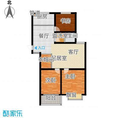 金马怡园117.00㎡三室两厅一卫户型3室2厅1卫