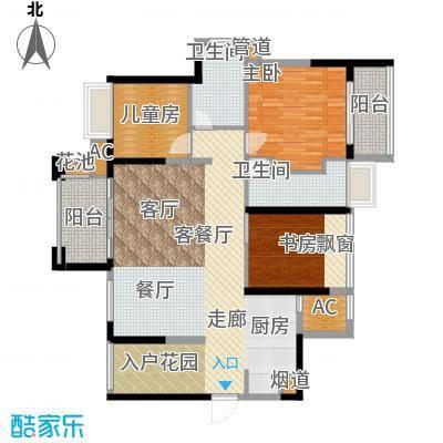 建曙高尔夫1号108.00㎡A1-4户型2房2厅2卫1入户花园户型
