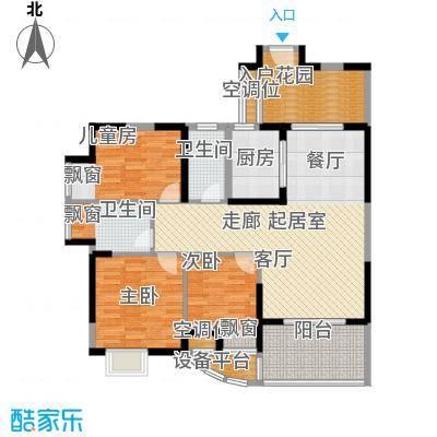 太东高地122.92㎡3.4.5栋C3户型三房二厅二卫户型3室2厅1卫