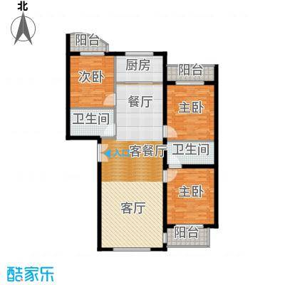 世贸皇冠花园137.50㎡世贸皇冠花园 户型图户型3室2厅2卫