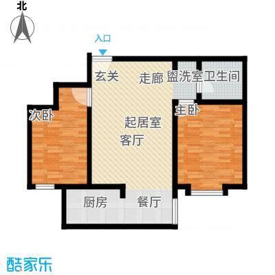 融亿海盈城市花园78.57㎡两室两厅一卫 78.57平方米户型2室2厅1卫