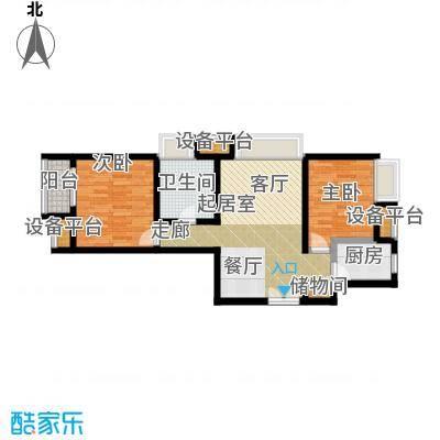 恒实新城市花园A/C-4-03户型 二室二厅一卫 面积:92.3平米户型