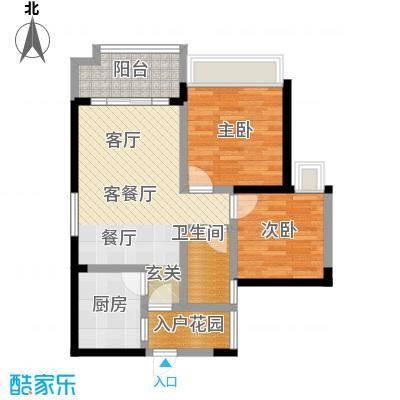 润达幸福汇78.00㎡7栋02户型 78平米 二房二厅一卫户型2室2厅1卫