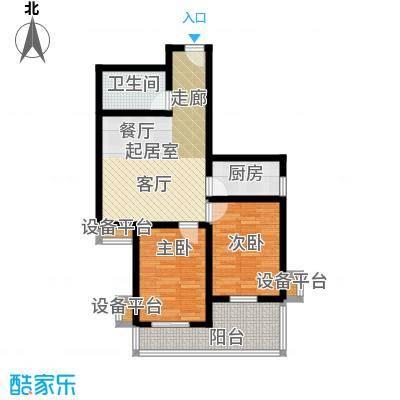 盛世长风二期87.06㎡6号楼7号楼D户型 两室两厅一卫 87.06平米户型2室2厅1卫