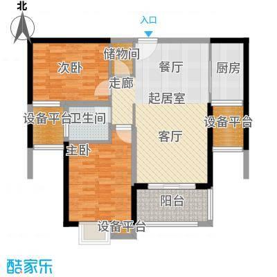 富雅国际两房两厅一卫(1+2)阳台,约93.5㎡户型