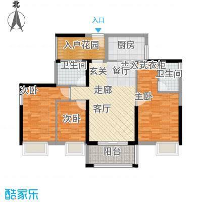 江南红114.00㎡1栋02户型三房两厅两卫户型3室2厅2卫