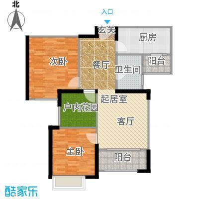 中海锦城89.00㎡11栋03单位户型图户型2室2厅1卫