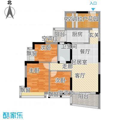 太东高地90.25㎡278栋C2户型三房二厅一卫90.25户型3室2厅1卫