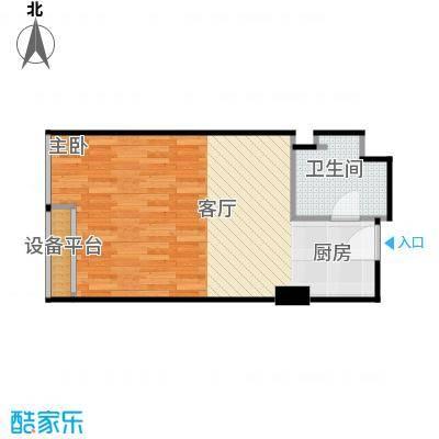 金都公寓式酒店43.00㎡A户型 酒店式公寓户型
