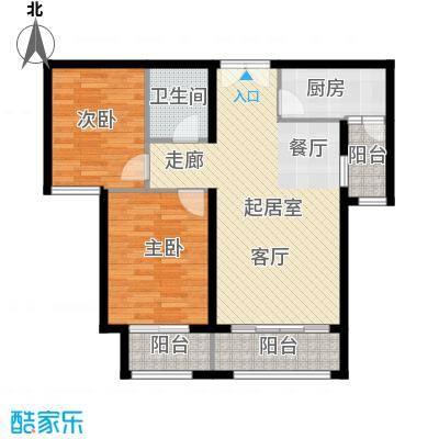 元和国际104.13㎡B2户型2室2厅1卫
