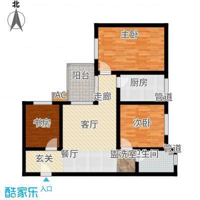 盛田和园90.00㎡3室1厅1卫M户型3室2厅1卫