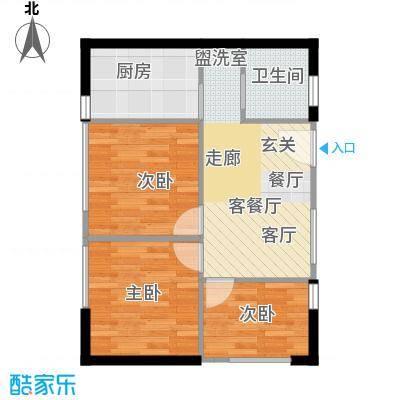 鑫湖国贸中心D户型3室2厅1卫1厨74㎡户型