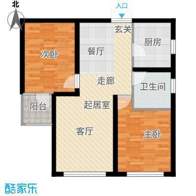 中科苑15#B3户型 两房两厅户型2室2厅1卫