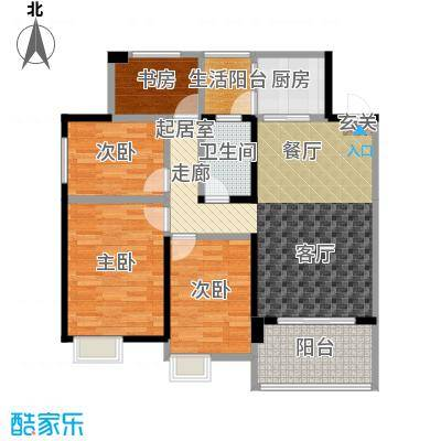 清泉城市广场9栋01,03户型2室2厅1卫