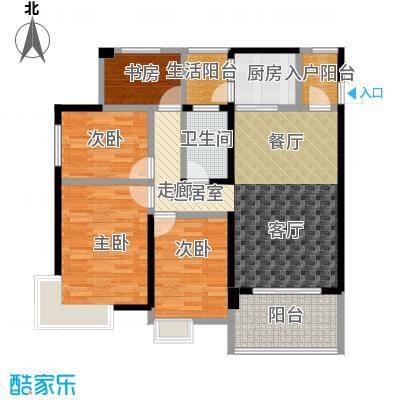 清泉城市广场8栋03户型2室2厅1卫