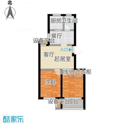 富城茗居二期78.53㎡8#9#B户型2室2厅1卫