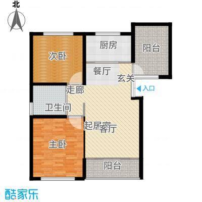 中科苑98.00㎡98平米 两房户型2室2厅1卫