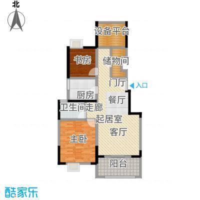 可逸兰亭92.00㎡逸享 2+1房户型3室2厅1卫