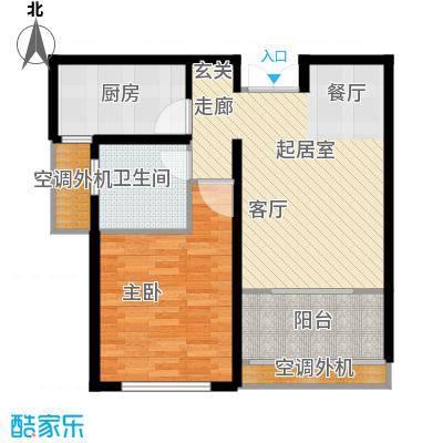 中科苑68.00㎡68平米A户型 一房户型1室2厅1卫