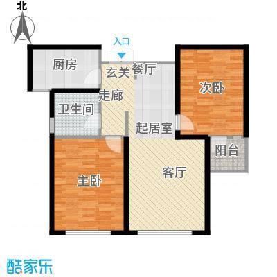 中科苑87.00㎡87平米B户型 两房户型2室2厅1卫