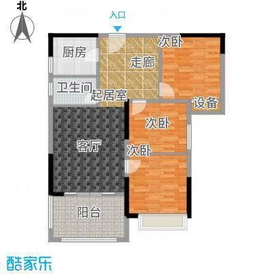 尚城雅苑95㎡户型3室2厅1卫