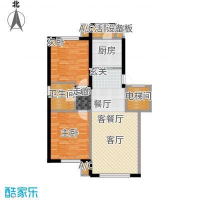 伟峰东樾95.00㎡高层C1户型2室2厅1卫X